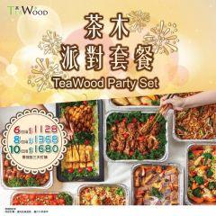 TeaWood 10人派對美食 (需提前3天預訂)